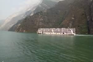 重庆到宜昌-长江三峡旅游-总统系列-豪华五星级游轮单程4日游