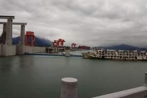长江三峡华东五市夕阳红15日游 |三峡游轮|长江三峡大坝旅游