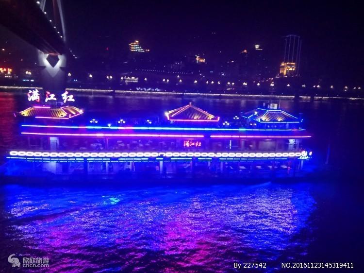 穿紫河船票