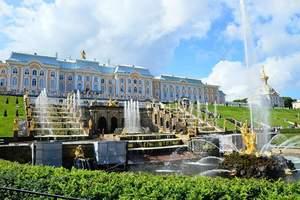 长沙到俄罗斯的旅游团,长沙直飞俄罗斯莫斯科8日游(四星品质)