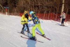 神鹿滑雪场