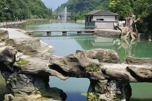 銀川到重慶探秘渝東南尋訪嬌阿依原生態6日游