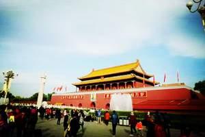 北京旅游线路推荐,北京纯玩行程5日游,每周三周日发团