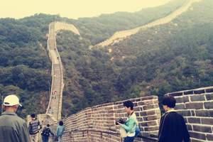 周末假期去哪里玩?金牌夕阳红老人孩子北京双高六日游