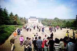 烟花三月下江南-扬州瘦西湖、南京中山陵、秦淮河跟团纯玩3日游