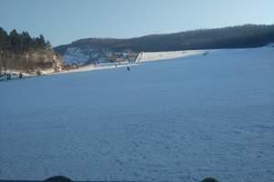 玉泉金都滑雪一日游多少钱-金都滑雪好玩吗-金都滑雪自驾路线