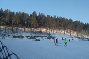 青岛周边滑雪跟团游 海阳林山滑雪大巴跟团一日游 周边滑雪推荐