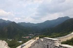 北京一地深度纯玩双飞五日游|首都北京全程入住三星一晚升级五星