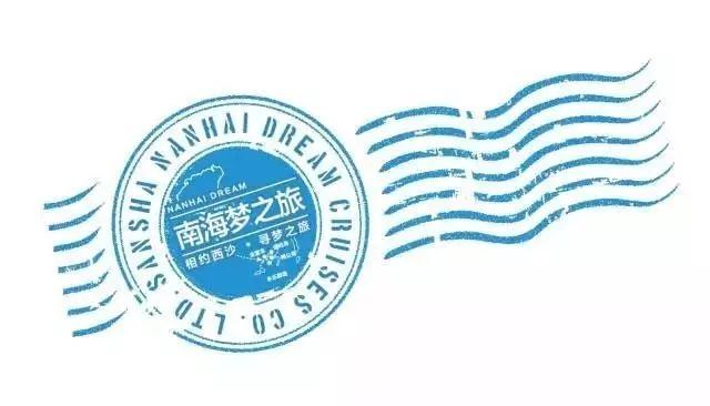 西沙5日游,长乐公主号邮轮新征程,你准备好了吗