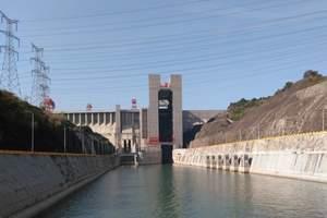 宜昌到两坝一峡全景游 葛洲坝船闸、三峡升船机一日游