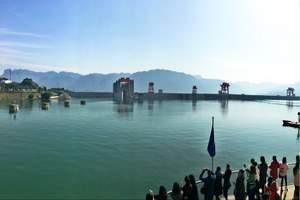 三峡大坝一日游 乘船座升船机过三峡大坝船闸一日游