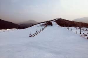 兰州周边的滑雪场 松鸣岩国际滑雪场一天狂欢日