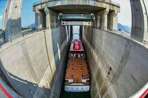 三峡升船机船票_三峡垂直升船机半日游预定_三峡大坝升船机船票