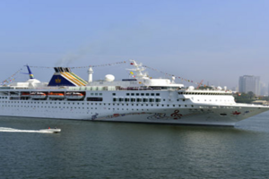海口出发到越南下龙湾3天2晚游渤海邮轮中华泰山号豪华邮轮之旅