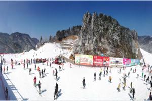 2017大明山滑雪 大明山滑雪价格 大明山滑雪团购