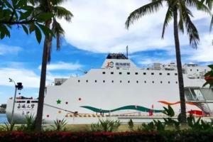 长乐公主号豪华邮轮西沙群岛五日游,探秘西沙参加爱国活动五日游