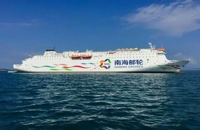南海之梦邮轮与您畅游西沙只有中国人参观的那片海!