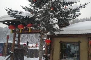 中国雪乡两日游报价-雪谷穿越雪乡旅游-哈尔滨到雪乡直通车