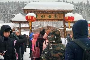 2017冬季雪乡休闲两日游跟团-去雪乡游玩注意事项-含餐吗