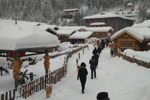 石家庄西柏坡滑雪场一日游 石家庄滑雪场门票团购