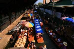 苏州到泰国曼谷芭提雅沙美岛7日纯玩倾城之旅(春节寒假报价)