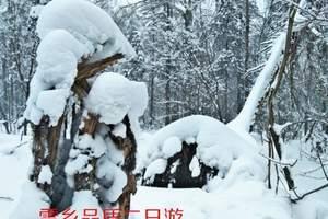 哈尔滨亚布力滑雪+童话雪乡+东升雪谷穿越+吉林雾凇岛五日游