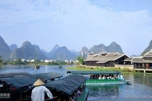 广西(5日游)北海中越边境+桂林漓江阳朔精华5日游