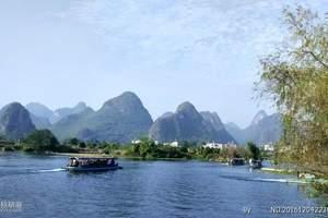 桂林2日游/南宁出发到桂林、漓江、阳朔常规2日游/桂林参团