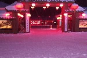 大连到哈尔滨旅游最新线路_哈尔滨滑雪4日游_带你去哈尔滨滑雪