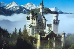 长春到欧洲 德国 法国 意大利 瑞士 比利时 捷克13日游
