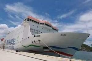 西沙5日游,南海之梦号邮轮新征程,你准备好了吗