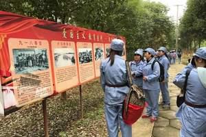 莫干山红色抗日革命根据地探索一日活动(适合党员活动)