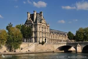 南京出发到法国瑞士意大利德国欧洲四国12日游特价 夕阳红老年