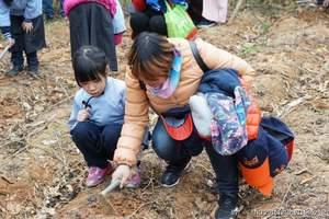 莫干山1932户外营地2018年第三届植树节亲子一日游