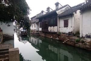 【合肥旅行社官网】苏州园林、寒山寺、甪直水乡、周庄古镇2日游