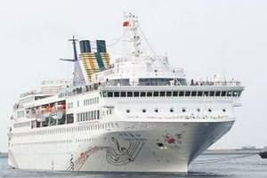 海口出发到越南下龙湾4天3晚游,钻石邮轮辉煌号豪华邮轮之旅