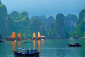南宁去越南旅游_北海+越南下龙湾、河内5日游_北海去越南旅游