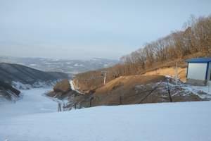 兴旺滑雪一日游多少钱-兴旺滑雪场在哪-兴旺滑雪景区报名电话
