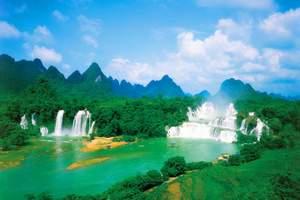 德天巴马可以一起游吗_德天瀑布、通灵大峡谷+巴马长寿乡3日游