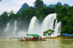 暑期到广西旅游_德天瀑布、通灵大峡谷、巴马+越南下龙湾七日游