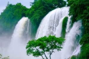 北海去德天瀑布、通灵大峡谷二日游_北海去德天瀑布怎么去