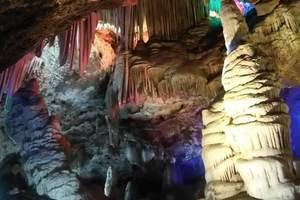 郑州至重渡沟鸡冠洞两日游多少钱,天天发团,避暑好地方