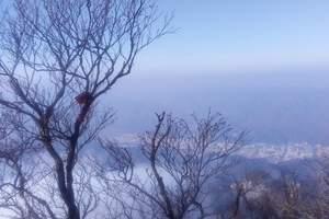 老君山两日游|郑州到老君山旅游|洛阳两日游|老君山旅游
