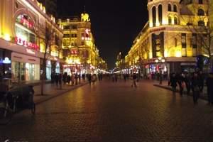 哈尔滨中央大街有什么特色-需要买门票么-哈尔滨市区观光一日游
