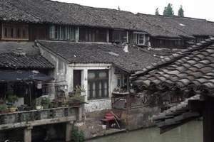 有没有上海、杭州、西塘三日游的旅游线路?多少钱?推荐纯玩行程