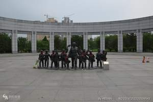 深圳飞沈阳·丹东·鸭绿江·抚顺·雷锋精神·纪念抗美援朝5天