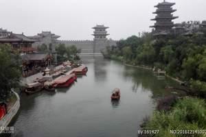 梦回大唐圣境,共赏妖猫传奇湖北唐城+襄阳古城+习家池2日游