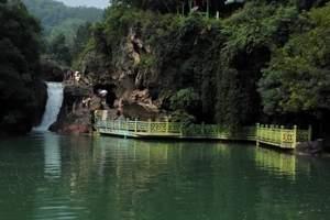 荆门绿林美人谷