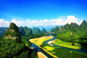 广西七日游报价_德天、通灵、北海、涠洲岛、桂林漓江7日游