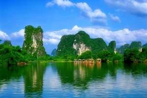 南宁到桂林旅游景点_现在季节去哪旅游好_美食桂林乐享3日游